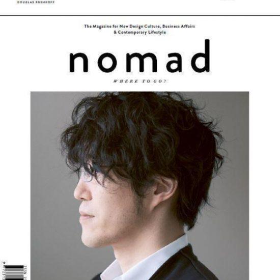 Nomad Magazine 6